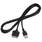 Kenwood - iPod Direct Cable For Kenwood