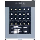 Avanti - 24 Bottle Wine Cooler